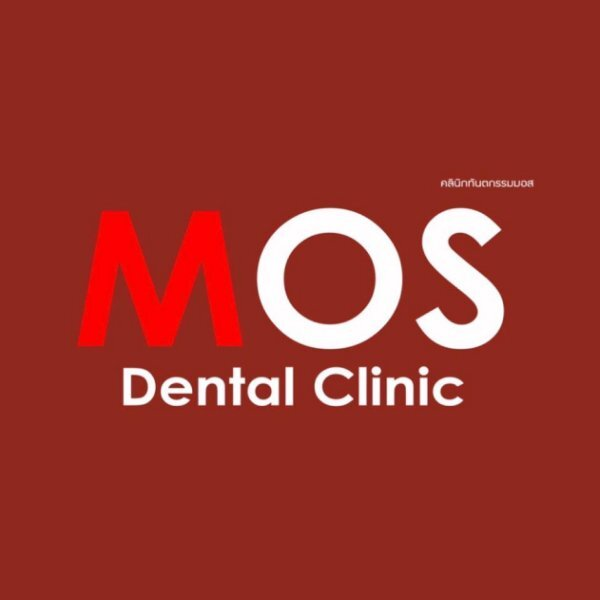 รีวิว mos dental clinic