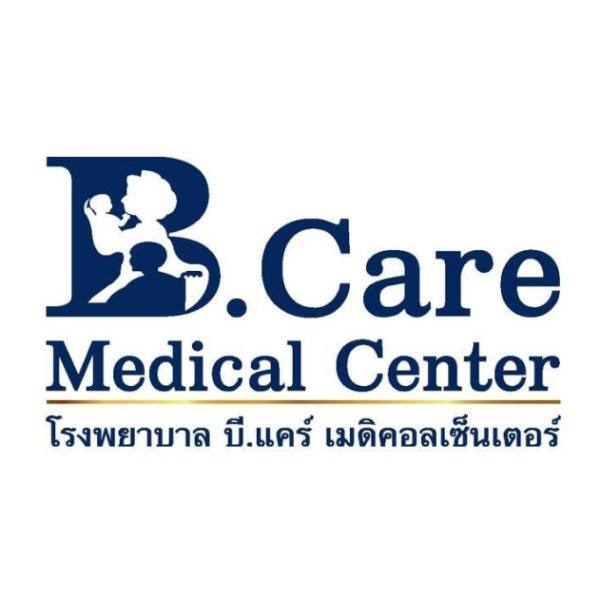 รีวิว B-care-medical-center